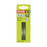 Ryobi PB50A2 Hobel-Wendemesser 50 mm